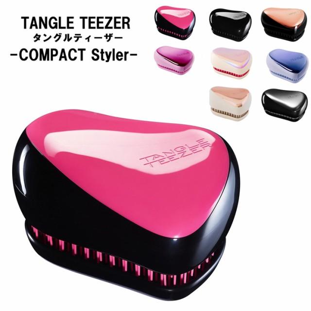 タングルティーザー TANGLE TEEZER COMPACT Style...