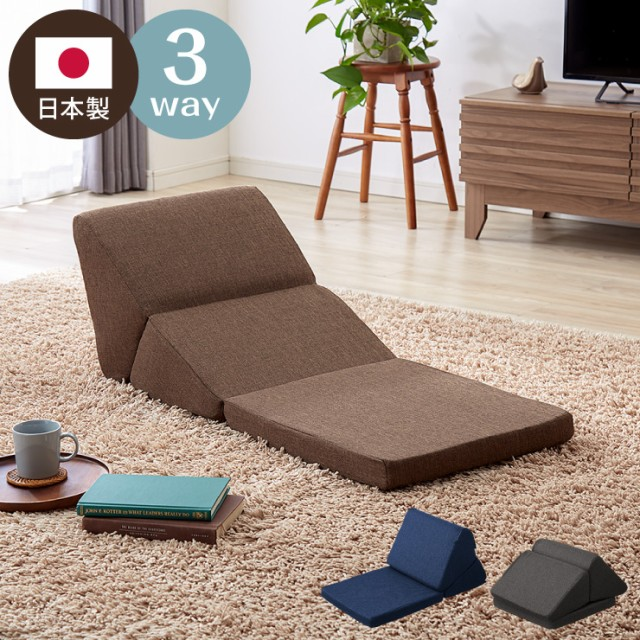 日本製 ごろ寝クッション テレビ枕 低反発 はっ水...