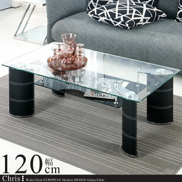 センターテーブル ガラス製 ガラステーブル リビ...
