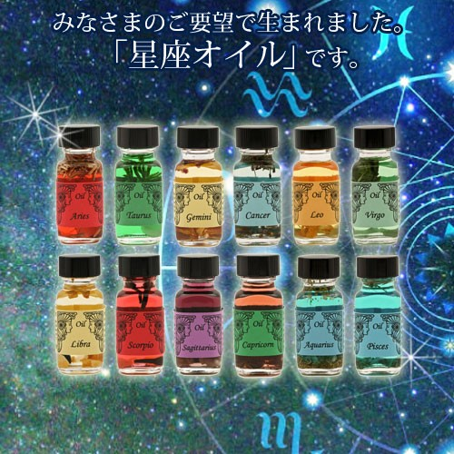 【送料無料】【当日発送】SEDONA Ancient Memory...