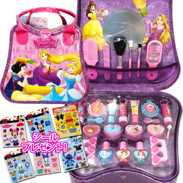 【Disney Princess ディズニー プリンセス】2019 ...