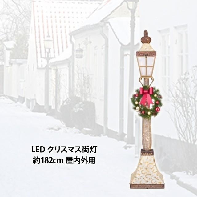 【送料無料】【costco コストコ】LED クリスマス...