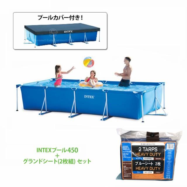 【送料無料】【INTEX インテックス】3点セット プ...