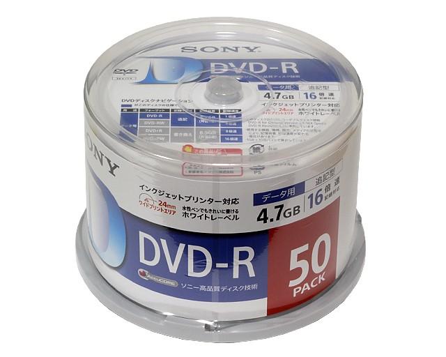 SONY 台湾製 16倍 DVD-R 50DMR47LLPP 50枚 即納!!...