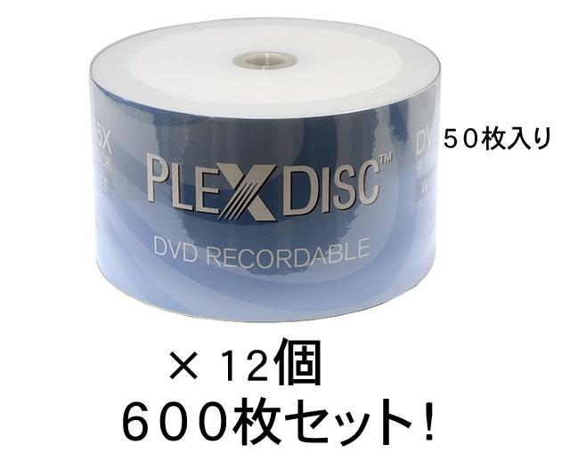 台湾 OPTDISC製 DVD-R 16倍速 ワイドプリンタブル...