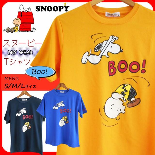 Tシャツ スヌーピー メンズ snoopy peanuts チャ...