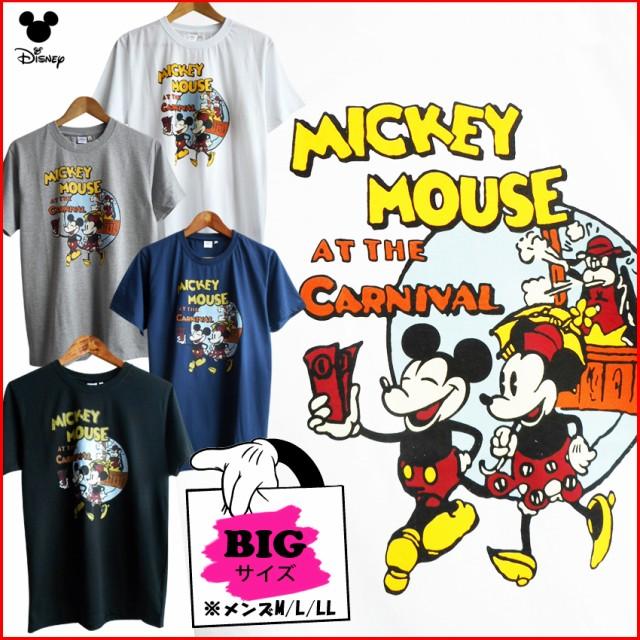 ミッキー Tシャツ ディズニー メンズ レディース ...