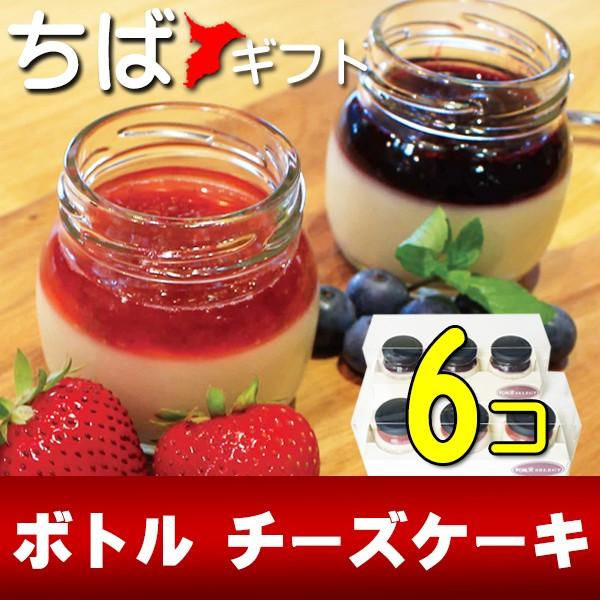 【ギフト 送料無料】KINUNOWA(キヌノワ)ボトル...