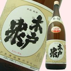 千葉県いすみ市(旧大原)の地酒 木戸泉 本醸造1.8L...