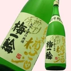 千葉県九十九里の地酒 梅一輪 純米樽酒 1.8L 山武...