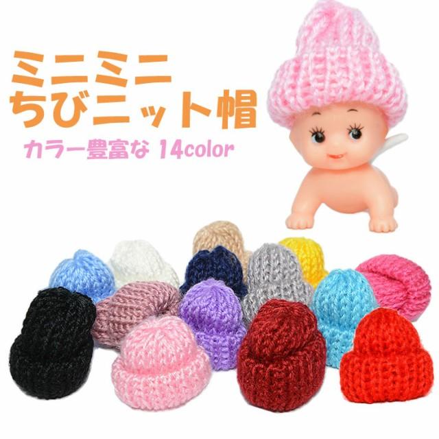 【メール便対応】ミニニット帽 帽子 ハンドメイド...