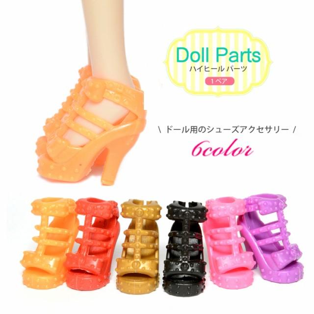 【メール便対応】≪1ペア≫ 靴 6カラー サンダル ...