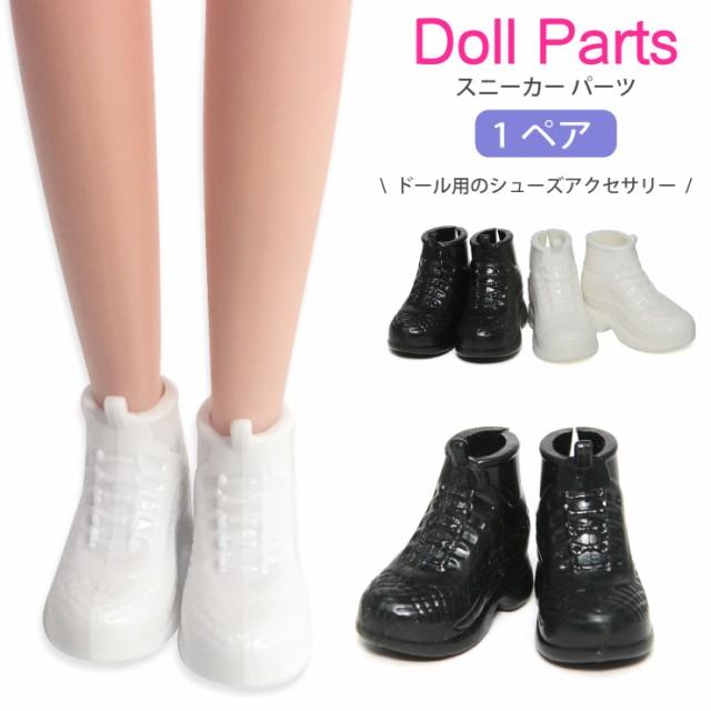 【メール便対応】≪1ペア≫ 靴 ホワイト 白 スニ...
