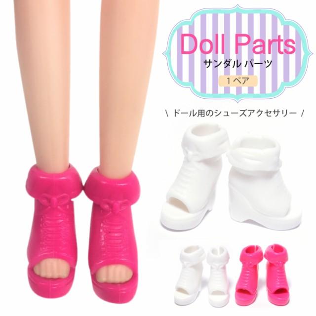 【メール便対応】≪1ペア≫ 靴 オープントゥ サン...