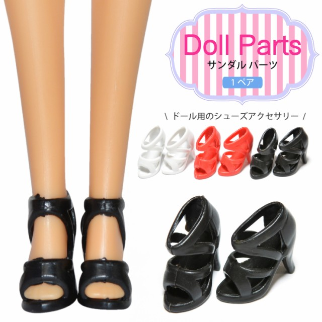 【メール便対応】≪1ペア≫ 靴 3カラー サンダル ...