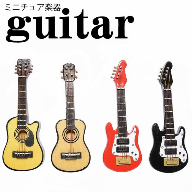 【メール便対応】ミニチュアギター p-guitar アコ...