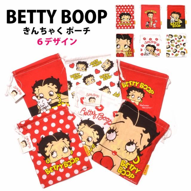 【メール便対応】ベティブープ Betty Boop 巾着袋...
