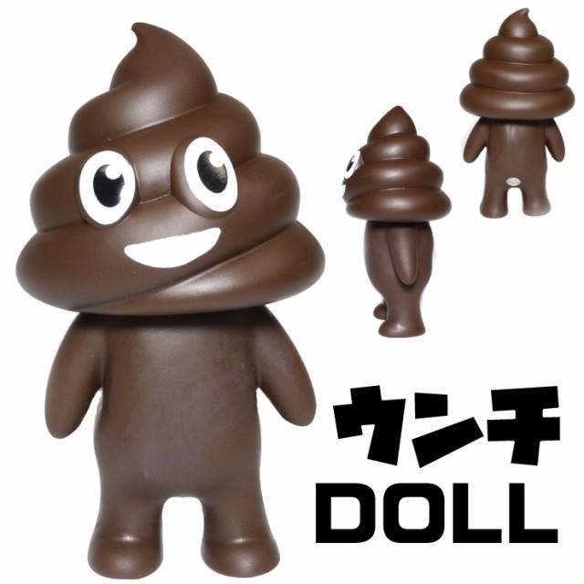 【定形外 送料無料】うんちドール ウンチ マスコ...