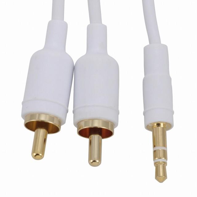 オーム電機 AV接続コード 3.5Φステレオミニプラ...