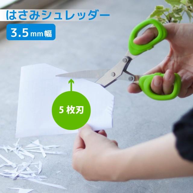 オーム電機 はさみシュレッダー SHR-003 00-5149