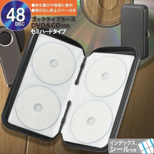 ブックタイプケース CD&DVD対応 48DISC_OA-RS8CA-...