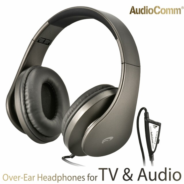 AudioComm ヘッドホン 大型TV・オーディオ用_HP-H...