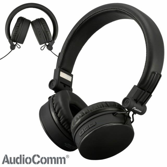 AudioComm ワイヤレスヘッドホン ブラック_HP-W30...