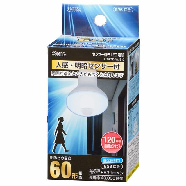 LED電球 レフランプ形 E26 60形相当 人感・明暗セ...