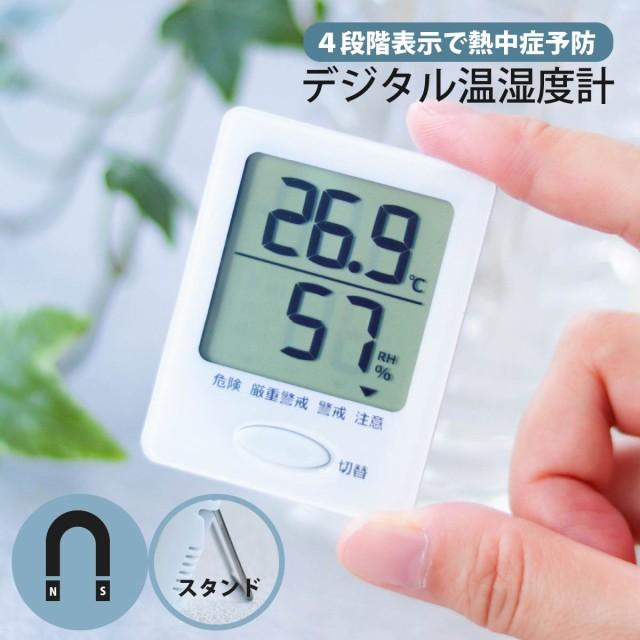 オーム電機 温度計 湿度計 インフルエンザ対策 温...