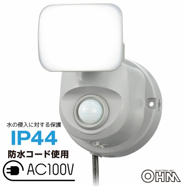 LEDセンサーライト 人感・明暗 コンセント式 1灯 ...