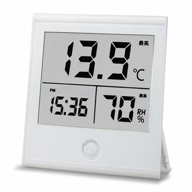 オーム電機 時計付き温湿度計 ホワイト インフル...