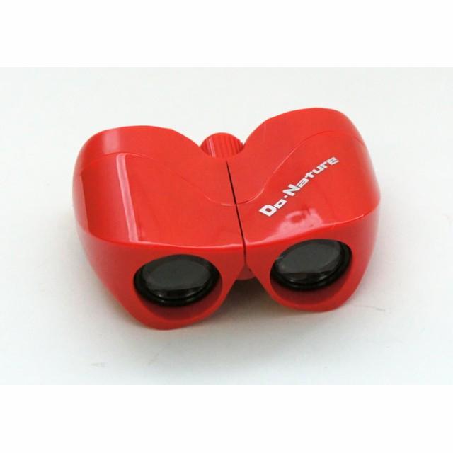 ケンコー 双眼鏡 8X22 レッド STV-B02PB 13-1102