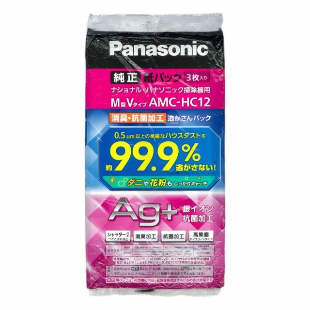 パナソニック 掃除機紙パック AMC-HC12 17-5100