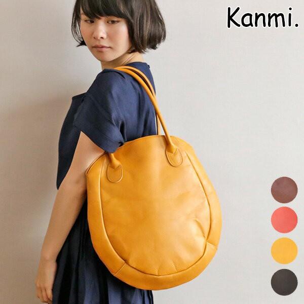 Kanmi.しずくバッグ B16-55 [誕生日 記念日]