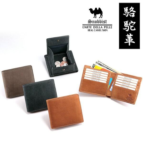 駱駝革二つ折りウォレット/財布[誕生日 記念日 ...