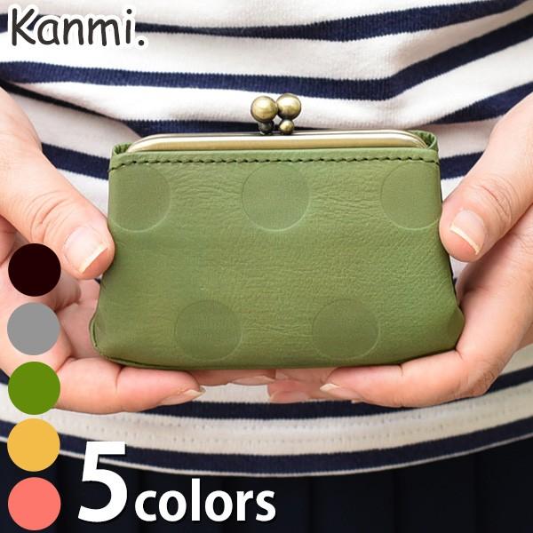 Kanmi.  ソフトキャンディ コインケース