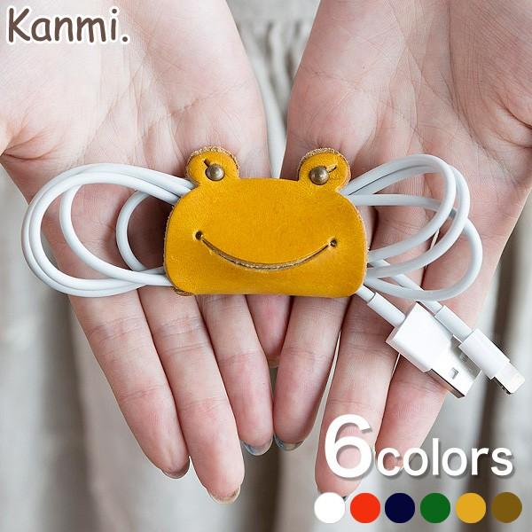 Kanmi.  カンミ カエル コードホルダー(M) Z17-...