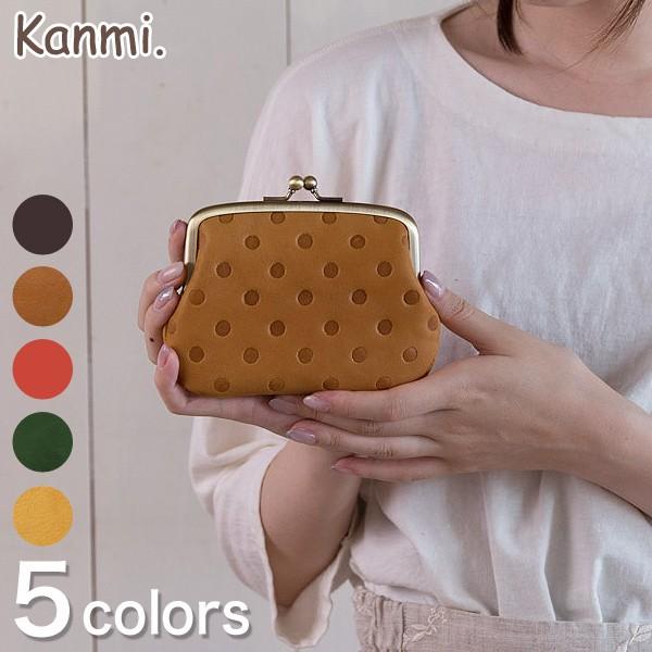 Kanmi. /カンミ ドット親子がま口 WL17-76 水玉 ...