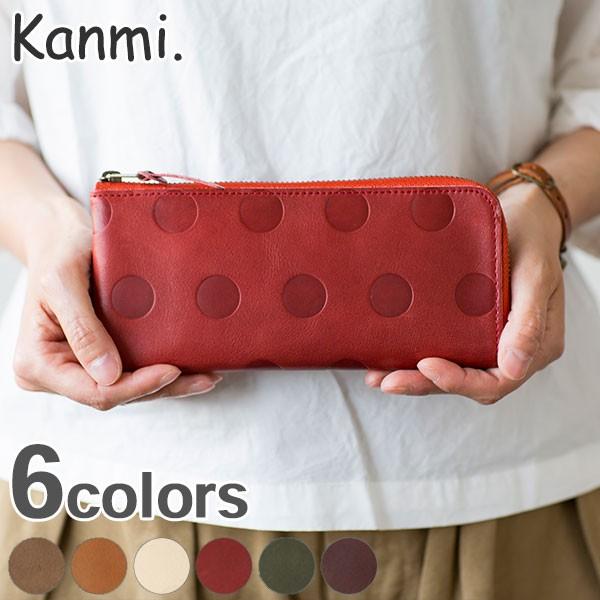 2018春夏新作 Kanmi. / カンミ キャンディL型ロン...