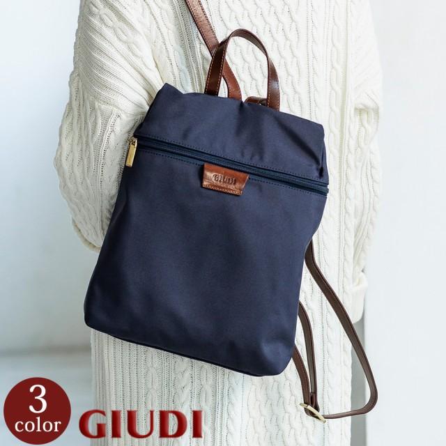 イタリア製 レディース リュック [GIUDI /ジウデ...