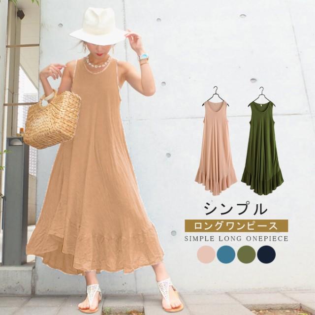 全品30%OFFクーポン配布 マキシ丈ワンピース ロ...