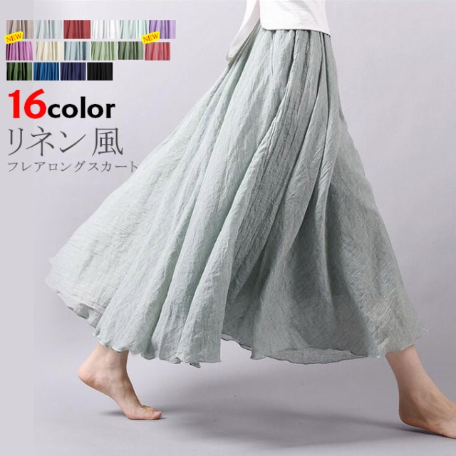 スカート ロングスカート フレアロングスカート ...