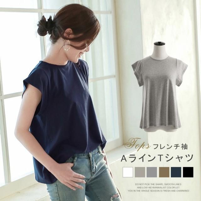 <在庫処分> Aライン フレンチ袖 Tシャツ 半袖 フレア トップス 紐付 ブラウス シンプル11tt4965