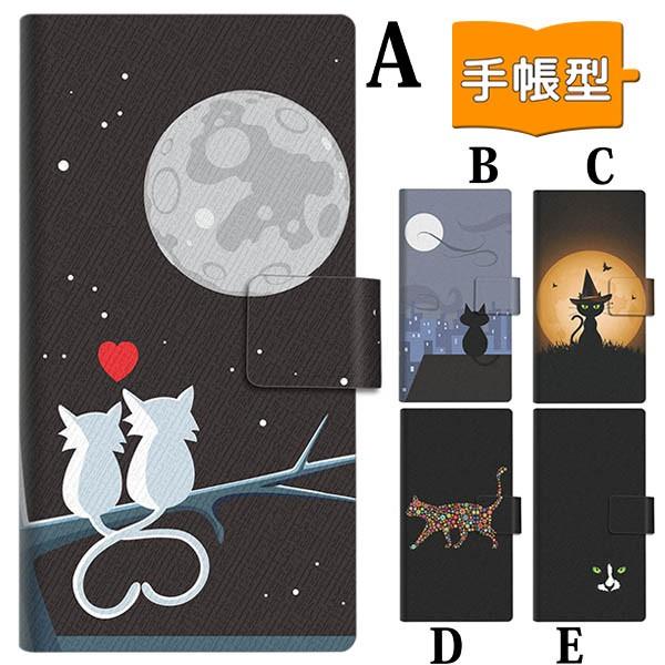 スマホケース galaxy s10 ケース 手帳型 スマホケ...