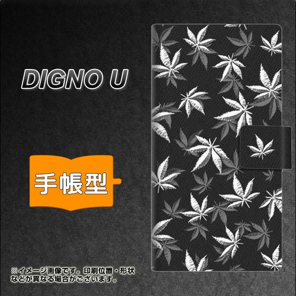メール便送料無料 SoftBank DIGNO U 手帳型スマホ...