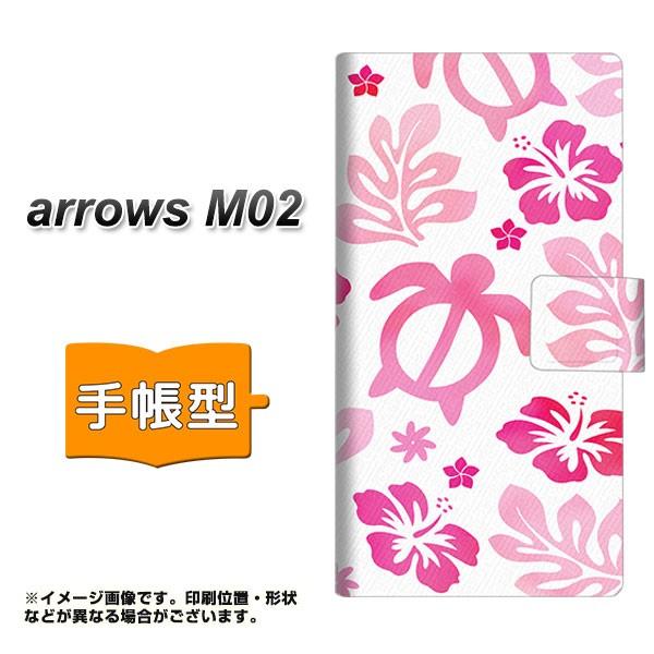 メール便送料無料 arrows M02 手帳型スマホケース...