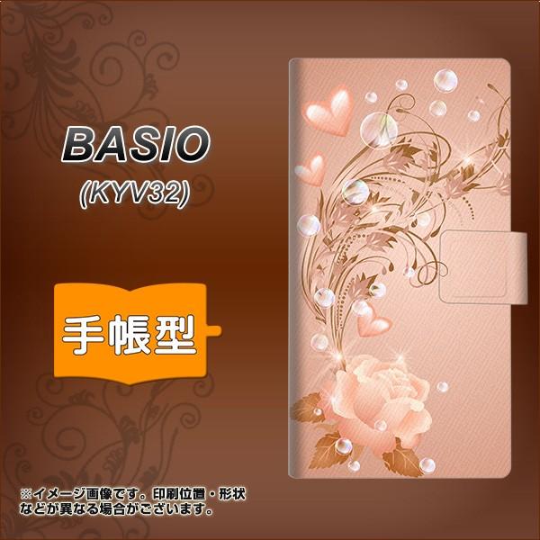 メール便送料無料 au BASIO KYV32 手帳型スマホケ...