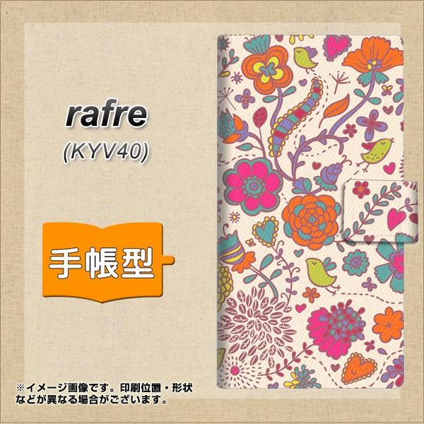 メール便送料無料 au rafre KYV40 手帳型スマホケ...
