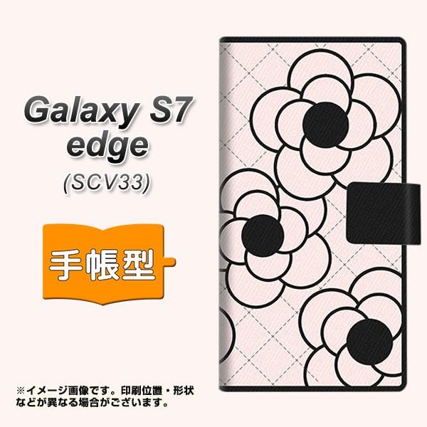 メール便送料無料 au Galaxy S7 edge SCV33 手帳...