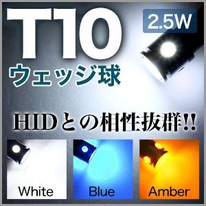 【メール便送料無料】T10 LEDウェッジ LEDバルブ ...